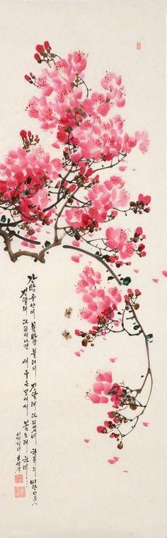 775aa916e85bd5e39dad16ce49f30dba--watercolor-tattoo-flower-watercolor-sakura